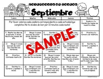Kindergarten Homework Calendar {EDITABLE SPANISH VERSION}