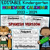 Kindergarten Homework Calendar {EDITABLE SPANISH VERSION}