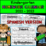 Kindergarten Homework Calendar 2018-19 - SPANISH VERSION {NOT EDITABLE}