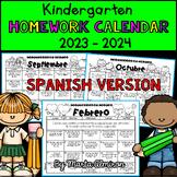 Kindergarten Homework Calendar 2019-20 - SPANISH VERSION {NOT EDITABLE}