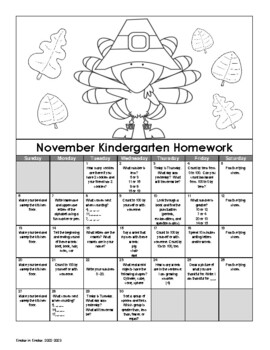 Kindergarten Homework Calendars 2017-2018 (Free Yearly Updates)
