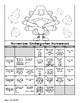 Kindergarten Homework Calendars 2017-2018 (Free Yearly Updates)