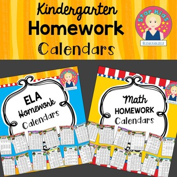 Kindergarten Homework Calendars for the Year {ELA and MATH BUNDLE}