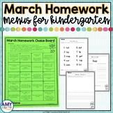 Kindergarten Homework Choice Menu March