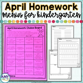 Kindergarten Monthly Homework April