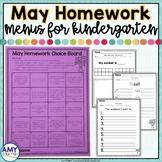 Kindergarten Monthly Homework May