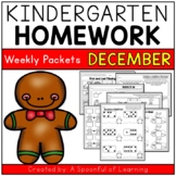 Kindergarten Homework- December (English Only) Aligned to CC