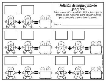 Kindergarten Homework- December (English & Spanish Directions) Aligned to CC