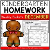 Kindergarten Homework- December (English & Spanish Directi