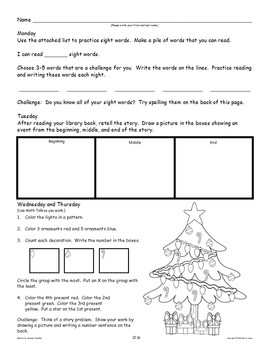 Kindergarten Homework: December Home Sweet Homework