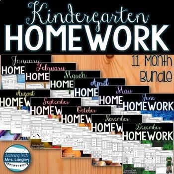 Kindergarten Homework FULL YEAR BUNDLE
