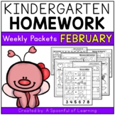 Kindergarten Homework- February (English Only) Aligned to CC