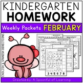 Kindergarten Homework- February (English & Spanish Directions) Aligned to CC