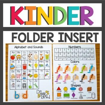 Kindergarten Homework Folder