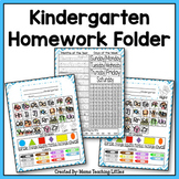 Kindergarten Homework Folder Cover