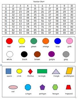 Kindergarten Homework Folder Covers