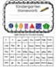 McGraw Hill Wonders Homework Folder with Unit Sight Word List