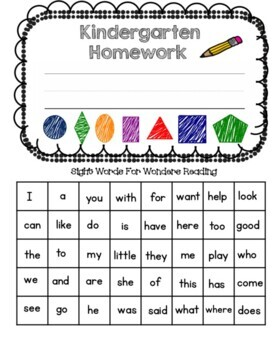 Kindergarten Homework Folder with sight Word List