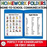 Homework Folders for Kindergarten and First Grade Take Home Parent Communicator