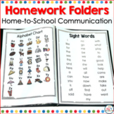 Kindergarten Homework Take Home Parent Communicator Folders