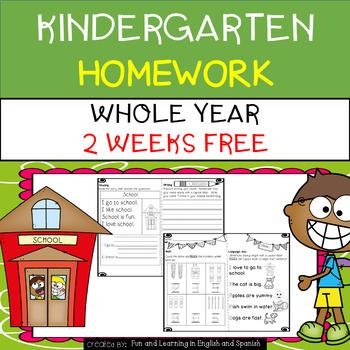 Kindergarten Homework - Free Sample
