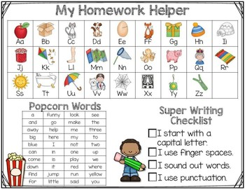 Kindergarten Homework Helper Freebie