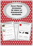 Kindergarten Homework (Journey's and CC Aligned)
