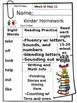 Kindergarten Homework, Lessons, and Progress Reports Oh My!!!