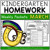 Kindergarten Homework- March (English & Spanish Directions) Aligned to CC