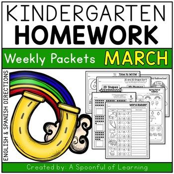 Kindergarten Homework- March (English & Spanish Directions) Aligned to CC