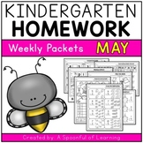 Kindergarten Homework- May (English Only) Aligned to CC