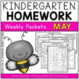 Kindergarten Homework- May (English & Spanish Directions) Aligned to CC