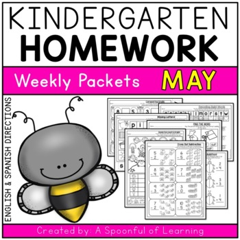 Kindergarten Homework- May (English & Spanish Directions) Aligned to CC