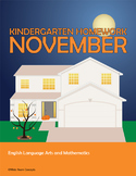 November Homework or Class Activities - Kindergarten & First Grade