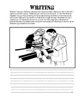 Kindergarten Homework Packet 11