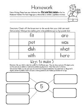 Kindergarten Homework Packet 12