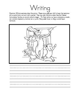 Kindergarten Homework Packet 5