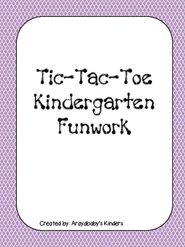 Kindergarten Homework Packet April