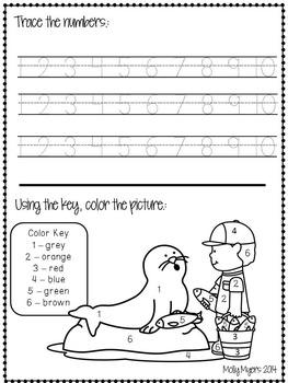 Kindergarten Homework - August - English and Spanish - Aligned to CC