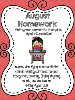 Kindergarten Homework - August - English and Spanish - Ali
