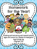 Kindergarten Homework Packet - BUNDLE! - English and Spanish - Aligned to CC