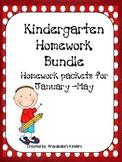 Kindergarten Homework Packet Bundle (jan-May)