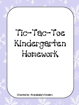 Kindergarten Homework Packet Bundle (jan-May)