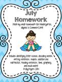 Kindergarten Homework Packet - July - English and Spanish - Aligned to CC