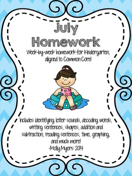Kindergarten Homework Packet - July - English and Spanish - Aligned to CC