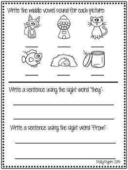Kindergarten Homework Packet - June - English and Spanish - Aligned to CC