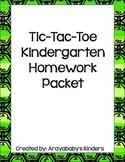 Kindergarten Homework Packet March
