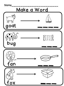 Kindergarten Homework Packet March #2