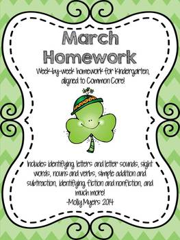 Kindergarten Homework Packet - March - English and Spanish - Aligned to CC
