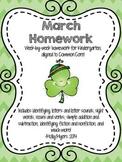 Kindergarten Homework Packet - March - English and Spanish